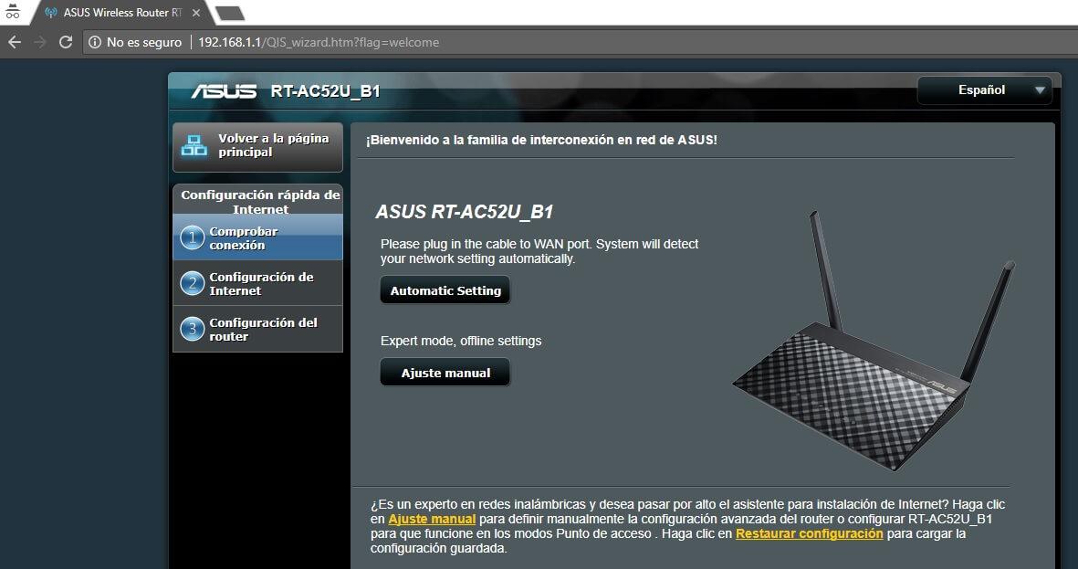 Página inicio router Asus AC52U